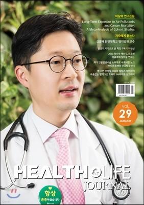 헬스앤라이프 HEALTH&LIFE (월간) : 1월 [2019]