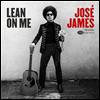 Jose James - Lean On Me (2LP, Gate-Fold)