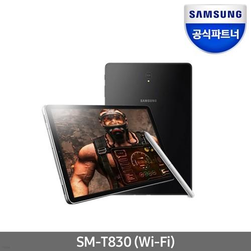 삼성 갤럭시탭S4 10.5 SM-T830 WiFi 256GB