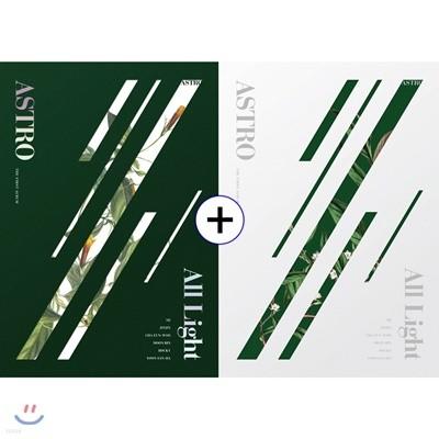 아스트로 (ASTRO) 1집 - All Light [Green+White SET]