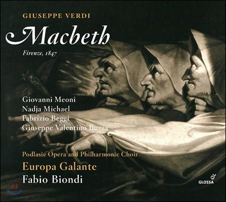 Fabio Biondi 베르디: 오페라 `맥베스' (Verdi: Macbeth)