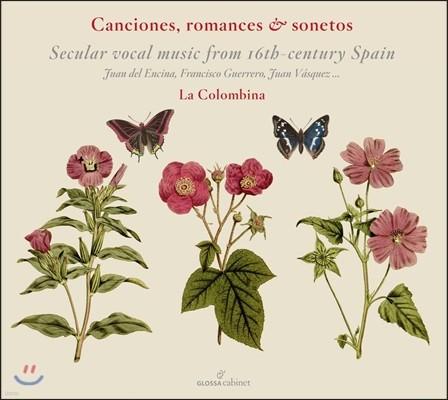 La Colombina 16세기 스페인의 세속 음악들 (Canciones, Romances & Sonetos)