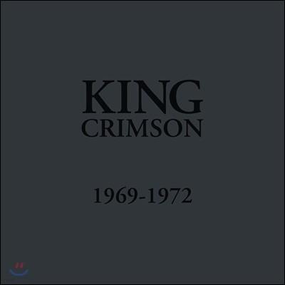 King Crimson (킹 크림슨) - King Crimson 1969-1972 [6LP]