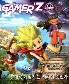 게이머즈 GAMER'Z (월간) : 1월 [2019]