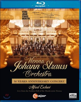 Alfred Eschwe 빈 요한 슈트라우스 오케스트라 창립 50주년 공연 (Vienna J. Strauss Orchestra - 50 Years Anniversary Concert)