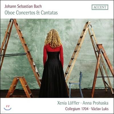 Xenia Loffler 바흐: 오보에 협주곡, 칸타타 (Bach: Oboe Concertos, Cantatas)