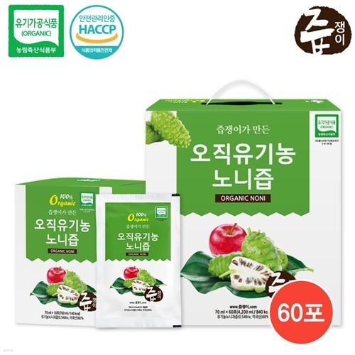 즙쟁이 유기농 노니즙 1박스 60포