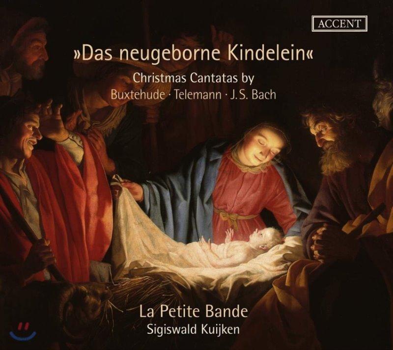 Sigiswald Kuijken 바흐 / 텔레만 / 북스테후데: 크리스마스 칸타타 (Christmas Cantatas)