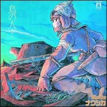 바람 계곡의 나우시카 이미지 앨범 (Nausicaa Of The Valley Of Wind: Image Album by Joe Hisaishi 히사이시 조) [LP]