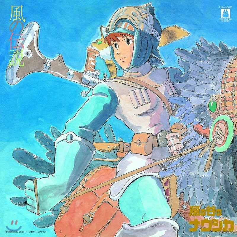 바람 계곡의 나우시카 사운드트랙 [50인조 오케스트라 연주반] (Kaze No Densetsu Nausicaa of the Valley of Wind: Symphony version by Joe Hisaishi) [LP]