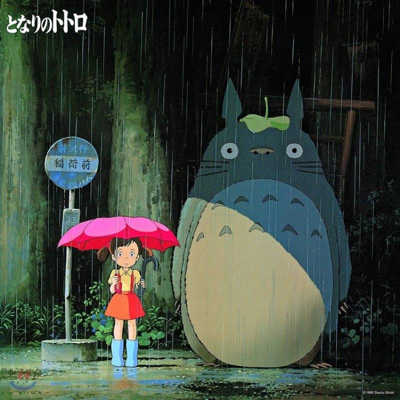 이웃집 토토로 이미지 앨범 (My Neighbor Totoro image Album by Joe Hisaishi 히사이시 조) [LP]
