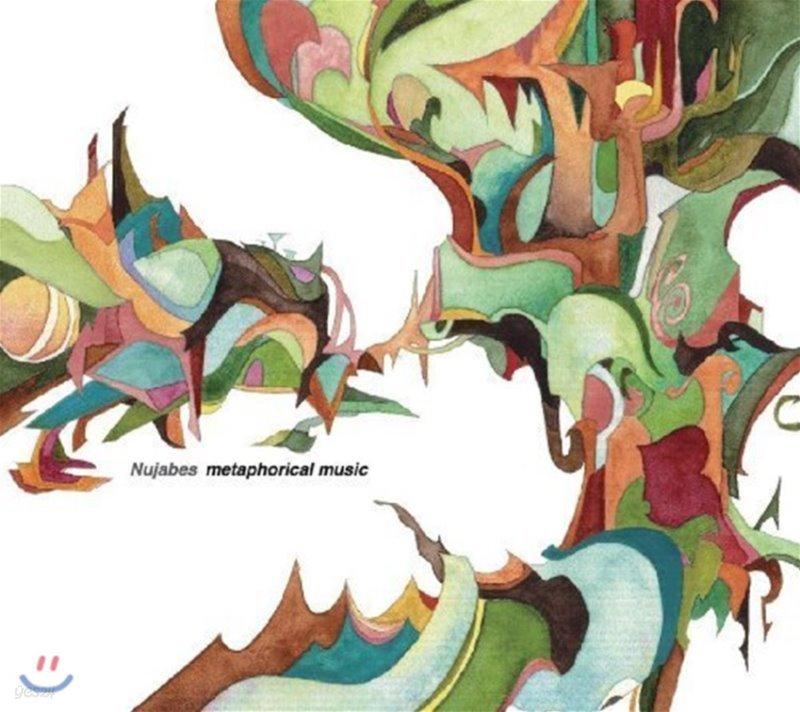 Nujabes (누자베스) - 1집 Metaphrical Music [2LP]
