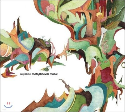 Nujabes - Metaphrical Music 누자베스 데뷔 앨범 [2LP]