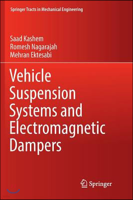 Vehicle Suspension Systems and Electromagnetic Dampers