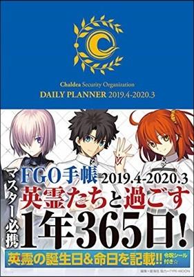 (예약도서)FGO手帳 2019.4-2020.3
