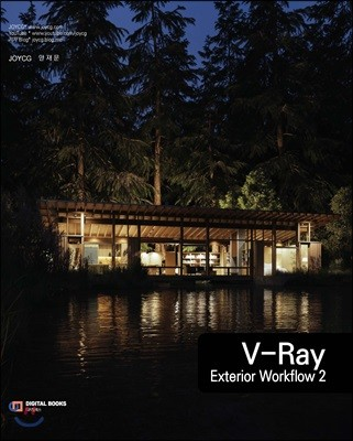 V-Ray Exterior Workflow 2