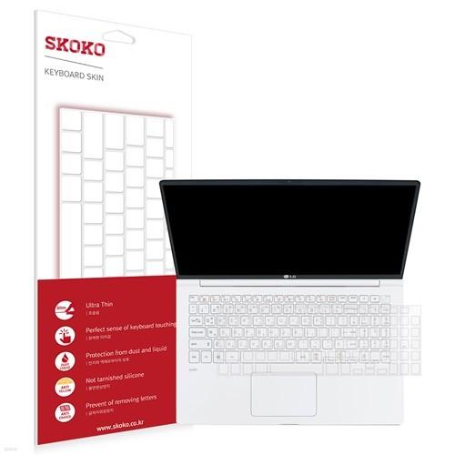 스코코 LG그램15인치 2019 15Z990 15ZD990 키스킨 키보드 덮개 커버