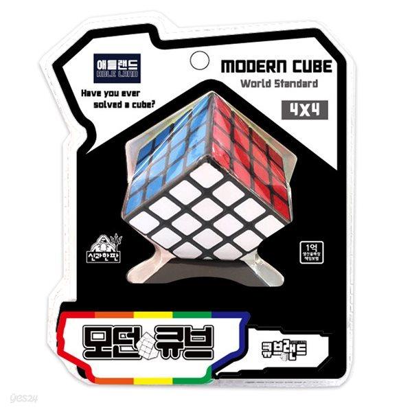[YES24 배송]큐브랜드 4x4 모던큐브 / 유아 큐브 블럭 장난감