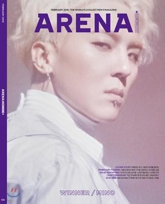 ARENA HOMME+ 아레나 옴므 플러스 A형 (월간) : 2월 [2019]