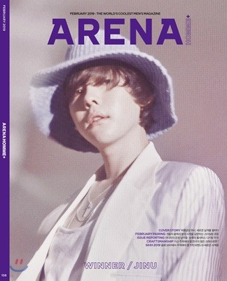 ARENA HOMME+ 아레나 옴므 플러스 B형 (월간) : 2월 [2019]