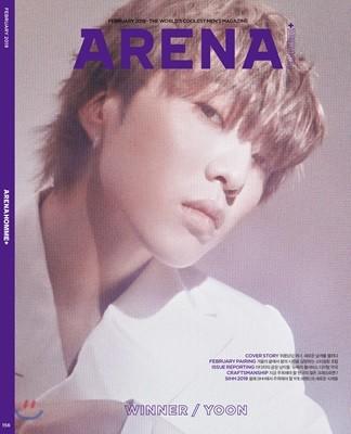 ARENA HOMME+ 아레나 옴므 플러스 C형 (월간) : 2월 [2019]