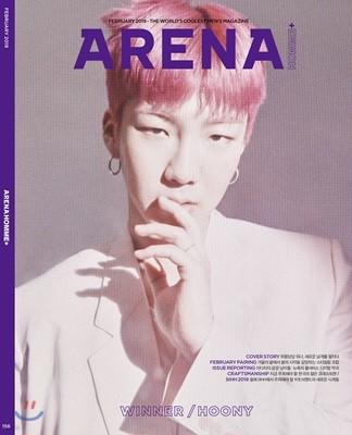 ARENA HOMME+ 아레나 옴므 플러스 D형 (월간) : 2월 [2019]