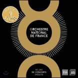 Charles Munch 프랑스 국립 관현악단 80주년 기념반 (80 Years of the Orchestre National de France) [8CD Boxset]