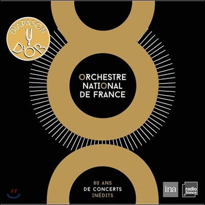 Charles Munch 프랑스 국립 관현악단 80주년 기념반 (80 Years of the Orchestre National de France)
