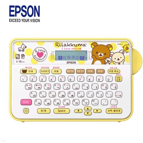 [EPSON]엡손 리락쿠마 라벨프린터 LW-H200RK (4~18mm)