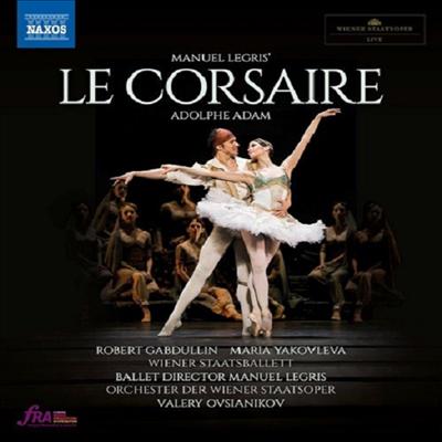 아당: 발레 '해적' (Adam: Le Corsaire) (Blu-ray) (2019) - Wiener Staatsballett