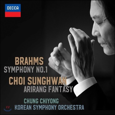 정치용 - 브람스: 교향곡 1번 / 최성환: 아리랑 환상곡 (Brahms: Symphony Op.68 / Choi Sunghwan: Arirang Fantasy)