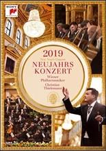 Christian Thielemann 2019 빈 신년음악회 DVD (New Year's Concert 2019)