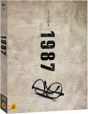 1987 (2Disc) : 블루레이