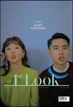 1st LOOK 퍼스트룩 (격주간) : 169호 [2019년]
