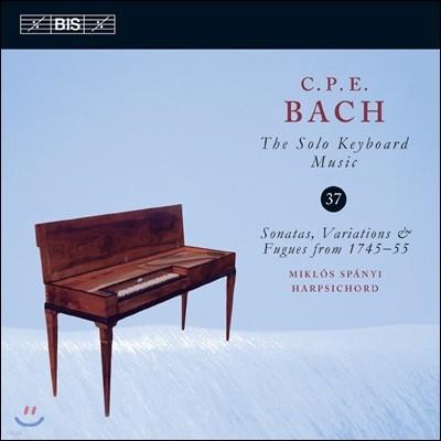 Miklos Spanyi 칼 필립 에마누엘 바흐: 솔로 키보드 음악 37집 (C.P.E. Bach: Solo Keyboard Music Vol.37)