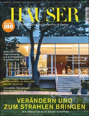 Hauser (격월간) : 2019년 No.01