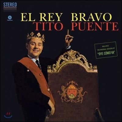 Tito Puente - El Rey Bravo [LP]