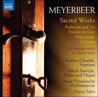 Andrea Chudak 마이어베어: 종교음악 작품집 (Meyerbeer: Sacred Works)