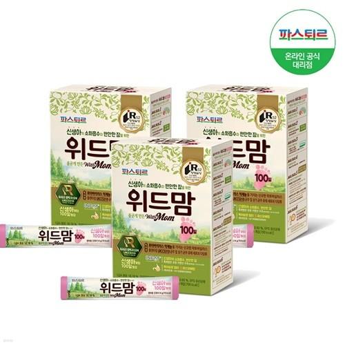 New 무항생제 원유 위드맘 100일 스틱분유 3팩(30봉)