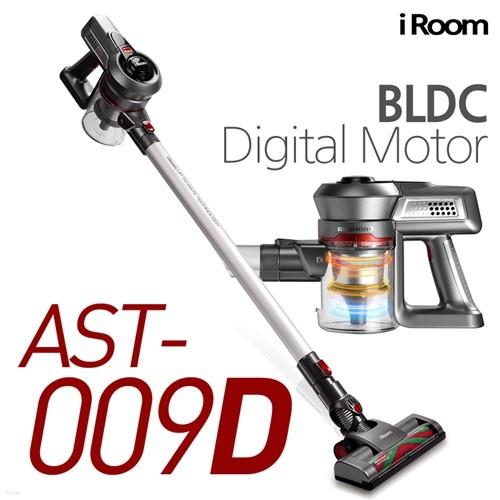 아이룸 AST-009D 디지털모터 진공 무선청소기