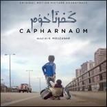 가버나움 영화음악 (Capharnaum OST by Khaled Mouzanar)