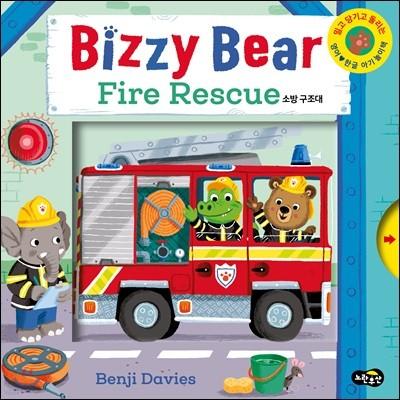 Bizzy Bear Fire Rescue 비지 베어 소방 구조대