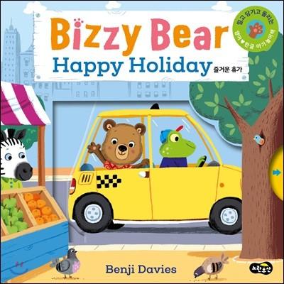 Bizzy Bear Happy Holiday 비지 베어 즐거운 휴가