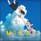 미래의 미라이 애니메이션 음악 (Mirai OST by Takagi Masakatsu)