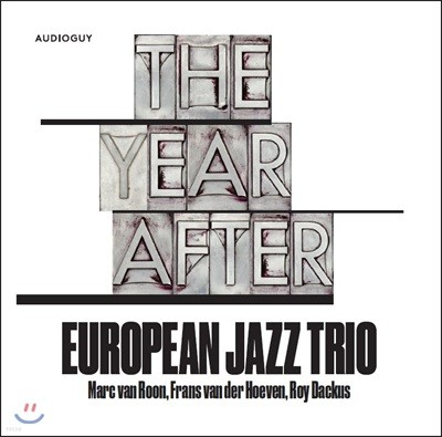 European Jazz Trio (유러피안 재즈 트리오) - The year after [LP]