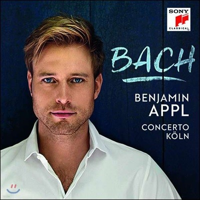Benjamin Appl 바흐: 아리아집 (Bach)