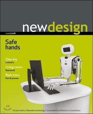 New Design (격월간) : 2018년 No. 135