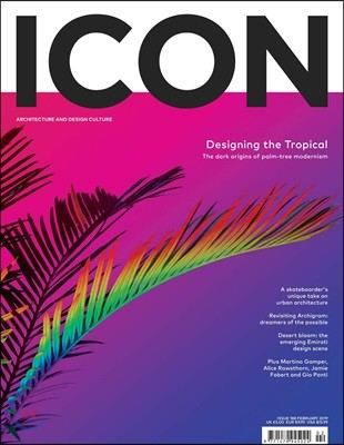 ICON (월간) : 2019년 02월