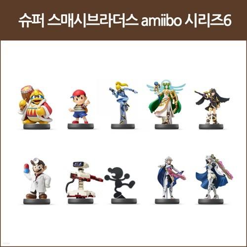 [닌텐도 아미보]슈퍼스매시브라더스 아미보 amiibo 시리즈6