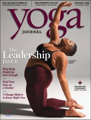 Yoga Journal (월간) : 2019년 02월